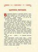 Русские волшебные сказки — фото, картинка — 2