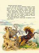 Русские волшебные сказки — фото, картинка — 5