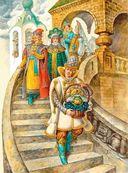 Русские волшебные сказки — фото, картинка — 10