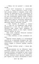 Вий. Тарас Бульба — фото, картинка — 13