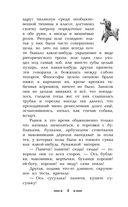 Вий. Тарас Бульба — фото, картинка — 4