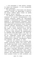Вий. Тарас Бульба — фото, картинка — 5