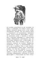 Вий. Тарас Бульба — фото, картинка — 6