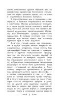 Вий. Тарас Бульба — фото, картинка — 7