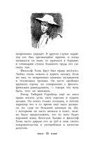 Вий. Тарас Бульба — фото, картинка — 10