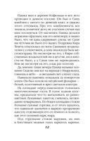 Этюды Черни (м) — фото, картинка — 12