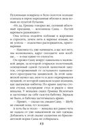 Этюды Черни (м) — фото, картинка — 13