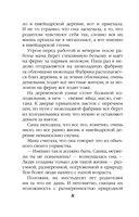 Этюды Черни (м) — фото, картинка — 8