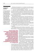 События, изменившие Россию — фото, картинка — 12