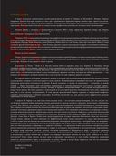 Элрик. Рубиновый трон — фото, картинка — 2