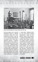 Битва за Москву. Полная хроника - 203 дня — фото, картинка — 9