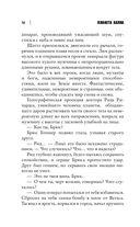 Планета Халка — фото, картинка — 13