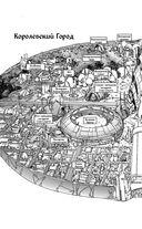 Планета Халка — фото, картинка — 8