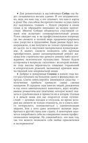 Козерог. Полный гороскоп на 2018 год — фото, картинка — 14