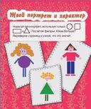 Маленькая книга больших секретов для девочек — фото, картинка — 2