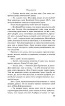 Гость Дракулы — фото, картинка — 13