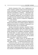 Берлинская латунь — фото, картинка — 12
