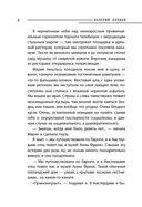 Берлинская латунь — фото, картинка — 6