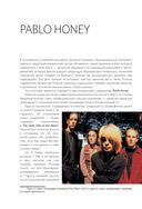 Radiohead. История за каждой песней — фото, картинка — 10
