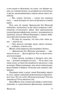 Финансист — фото, картинка — 13