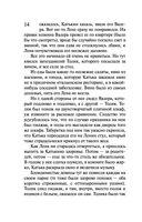 Венец скифского царя. Священный крест тамплиеров — фото, картинка — 13
