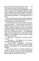 Венец скифского царя. Священный крест тамплиеров — фото, картинка — 14
