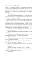 Новые мелодии печальных оркестров — фото, картинка — 12