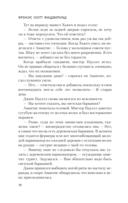 Новые мелодии печальных оркестров — фото, картинка — 6