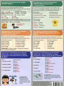 Глагол. Present Simple. Вопросы и ответы (правила образования) — фото, картинка — 1