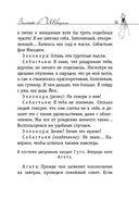 Сиреневое платье Валентины (м) — фото, картинка — 11