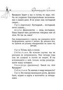 Сиреневое платье Валентины (м) — фото, картинка — 12