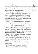 Сиреневое платье Валентины (м) — фото, картинка — 13