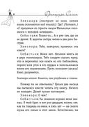 Сиреневое платье Валентины (м) — фото, картинка — 6