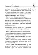 Сиреневое платье Валентины (м) — фото, картинка — 7
