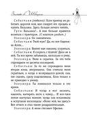 Сиреневое платье Валентины (м) — фото, картинка — 9