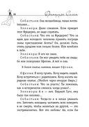 Сиреневое платье Валентины (м) — фото, картинка — 10