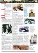 Вторая мировая война. День за днем. Хроника событий 1939-1945 — фото, картинка — 4