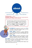 Английский язык. Фразовые глаголы (м) — фото, картинка — 4