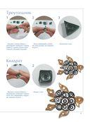 Большая энциклопедия. Квиллинг — фото, картинка — 14