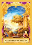 Ответы ангелов (44 карты, инструкция) — фото, картинка — 10