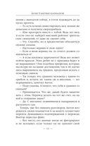Кукловод. Кавказец — фото, картинка — 10
