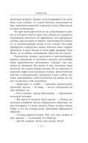 Кукловод. Кавказец — фото, картинка — 7