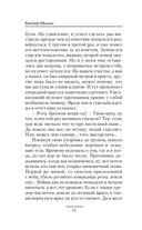Партизан — фото, картинка — 13