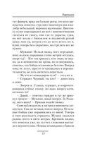 Партизан — фото, картинка — 14