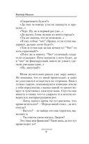 Партизан — фото, картинка — 5