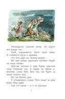 Веселые рассказы для детей — фото, картинка — 7