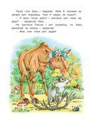 Чаму ў зайца доўгiя вушы — фото, картинка — 5