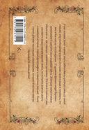 Родословная книга семьи — фото, картинка — 8