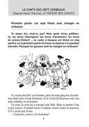 Французский язык. 6-7 классы. Практикум по чтению — фото, картинка — 3