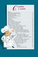 Аппетитные блюда из аэрогриля — фото, картинка — 1